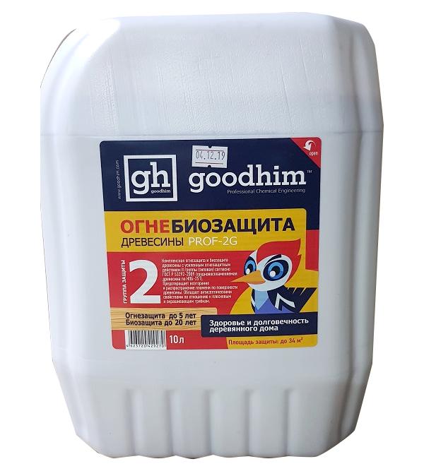 Огнебиозащита GOODHIM PROF 2G 2-я группа огнезащиты (готовый раствор)