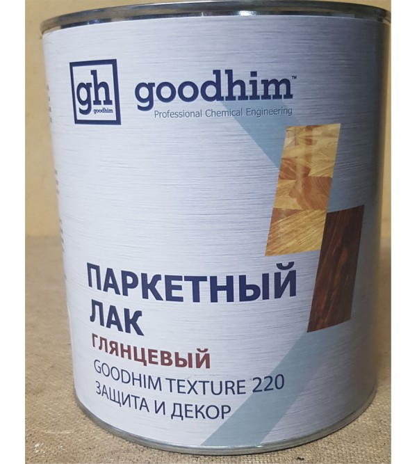 Лак паркетный GOODHIM Texture 220