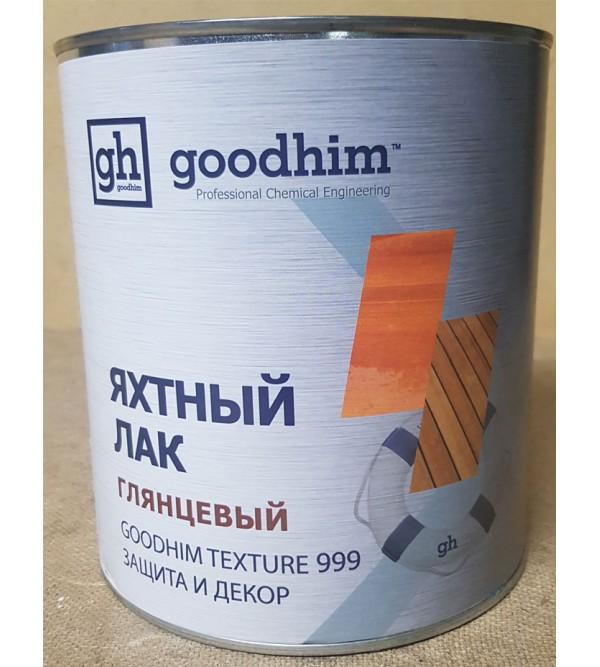 Лак яхтный (алкидный) GOODHIM Texture 999